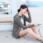 OrangeBear《KS0217》台灣品質.世界同布~花紗質感抽繩連帽外套.3色--適 S~3L