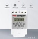 微電腦時控開關220V電源定時器自動斷電...