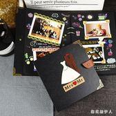 相冊diy手工制作影集粘貼式情侶浪漫記錄本紀念冊生日禮物 CP134【棉花糖伊人】