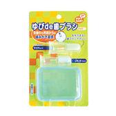 東京西川 PIP BABY 嬰兒指套刷2入(附收納盒)[衛立兒生活館]