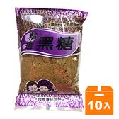 良維精選黑糖300g(10入)/箱