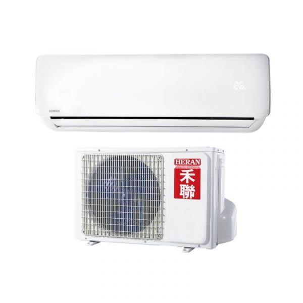 HERAN禾聯【HI-28B1/HO285A】頂級豪華型定頻壁掛式空調