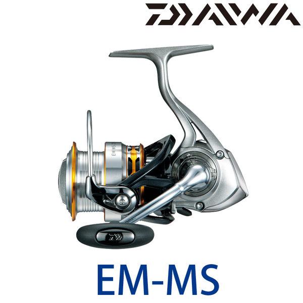 漁拓釣具 DAIWA EM-MS 2508PE-H / 2510PE-H (紡車捲線器)