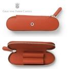【Graf Von Faber-Castell】2支入拉鍊式筆套 紅柿子壓紋 V118876  /個