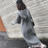 網紅寬鬆過膝長款毛衣裙女2020秋冬季新款連帽針織連身裙衛衣長裙 極速出貨