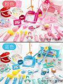 仿真小醫生玩具套裝箱打針護士男孩兒童過家家女孩寶寶     原本良品