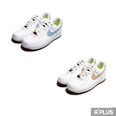 NIKE 男 休閒鞋 AIR FORCE 1 07 LV8 簡約 舒適 穿搭-CZ0338100/CZ0338101