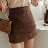 現貨-MIUSTAR 光澤車線燈芯絨褲裙(共2色,S-L)【NH2487】