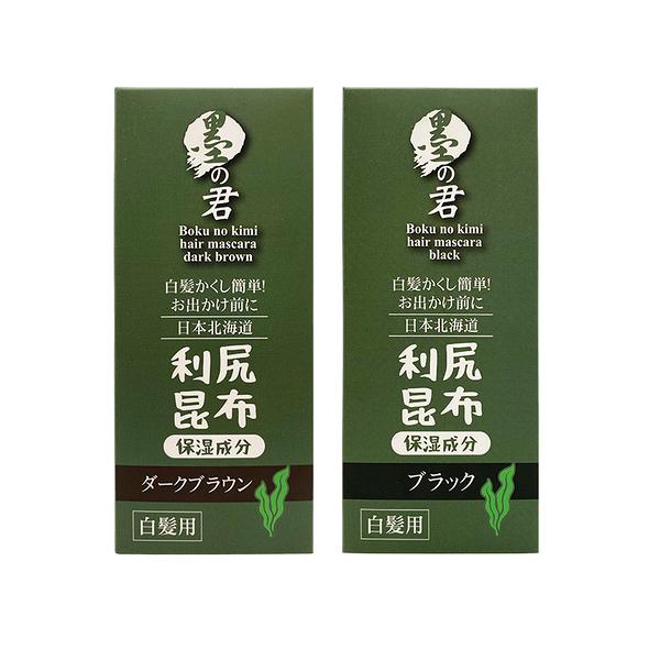 日本墨之君 利尻昆布快速天然白髮染 補染液 (黑/咖啡) (10ml)【優.日常】