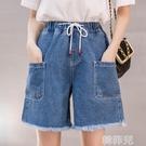 五分牛仔褲 胯寬腿粗鬆緊腰毛邊牛仔短褲女夏季胖mm加肥加大碼顯瘦闊腿五分褲 韓菲兒