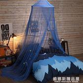 兒童床藍色公主蚊帳1.2圓頂吊頂學生單人床1.0m家用1.5米1.8雙人 維娜斯精品屋