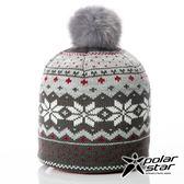 【PolarStar】女 雪花保暖帽『灰色』P18605 羊毛帽 毛球帽 素色帽 針織帽 毛帽 毛線帽 帽子
