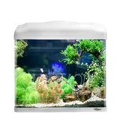 魚缸水族箱 生態創意魚缸小型迷你玻璃桌面熱帶金魚缸LED造景