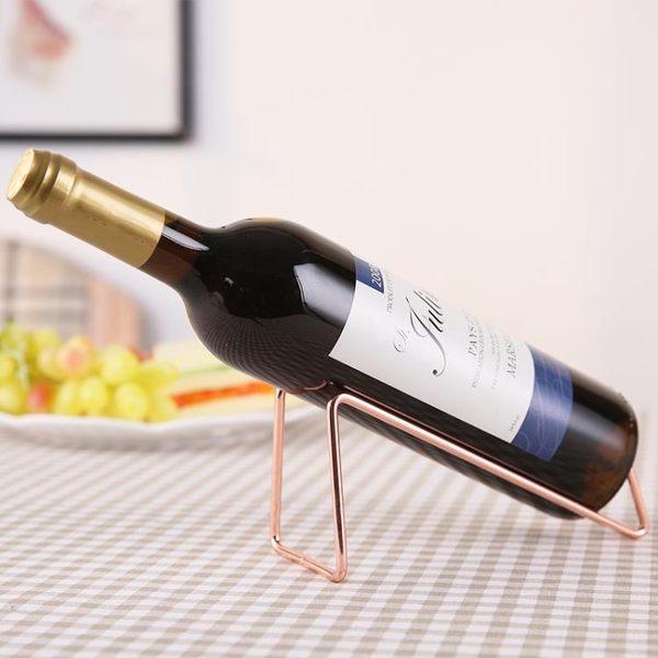 酒駕鐵藝紅酒架擺件家用簡易葡萄酒架多功能時尚酒瓶架子麥吉良品igo