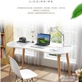 書桌簡約電腦台式桌家用經濟型學生實木寫字桌臥室簡易小桌子.YYP 【東京衣秀】