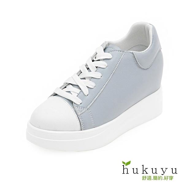 休閒鞋 經典款真皮內增高厚底鞋(藍灰)*hukuyu【18-877bgy】【現+預】