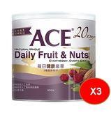 【博能生機】【ACE】每日健康纖果  200公克罐   3入