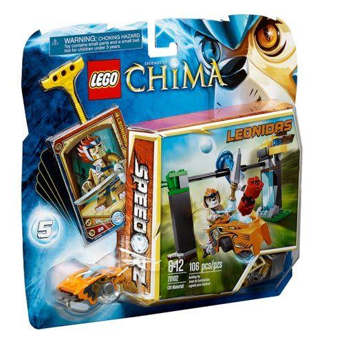 LEGO樂高 Chima系列 瀑布陣_LG70102