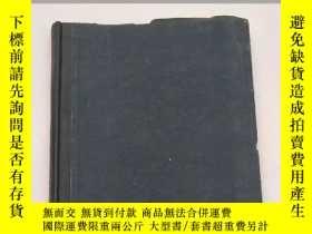 二手書博民逛書店structure罕見reports supplementary