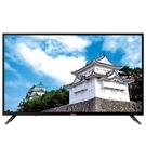 (含運無安裝)東元43吋FHD電視TL43A5TRE
