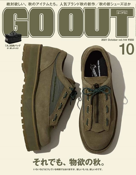OUTDOOR STYLE GO OUT 10月號/2021─物慾之秋特集(日文雜誌)