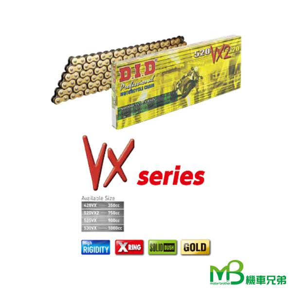 機車兄弟【D.I.D 加厚 X-RING 金色鏈條 428VX (124L)】