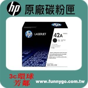 HP 原廠黑色碳粉匣 Q5942A (42A)
