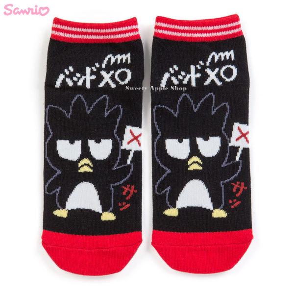 日本限定 三麗鷗 酷企鵝 襪子