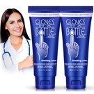 【Starlike】美國瓶中隱形手套 醫師愛用護手乳新軟管升級包裝2入組(100mlx2)
