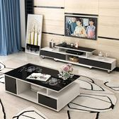 電視櫃茶幾組合現代簡約迷你伸縮簡易電視機櫃小戶型客廳地櫃FA【快速出貨超夯八折】