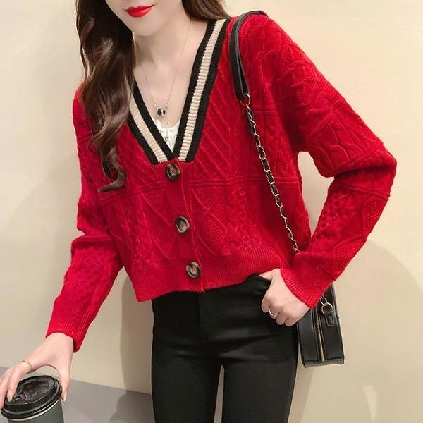 開衫外套女針織女毛衣春秋裝2021年新款短款V領寬鬆韓版外穿上衣 3C數位百貨