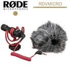 RODE VideoMicro 指向性麥克風 (RDVMICRO) 【正成公司貨】