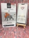 【獅王滿膠5D】OPPO R15/R15 Pro 標準版/夢境版 6.28吋 亮面黑 疏油疏水 滿版滿膠 全屏 鋼化玻璃9H硬度