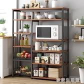 廚房置物架微波爐調味料落地式多層收納架子廚房置物碗櫃子省空間-享家