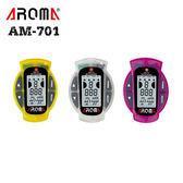 【Dora】節拍器 AROMA AM-701 夾式節拍器.大音量 液晶顯示