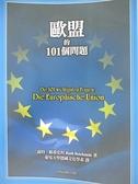 【書寶二手書T3/社會_BT1】歐盟的101個問題_露特.賴希史坦