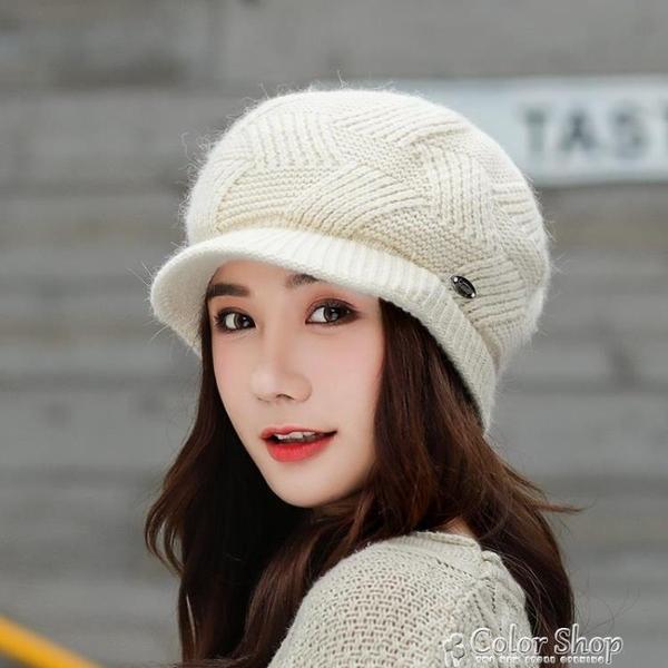 帽子帽子女秋冬天加絨加厚護耳保暖帽貝雷帽鴨舌針織帽毛帽毛線帽女 color shop