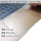 【Ezstick】APPLE MacBook AIR 13 A1932 TOUCH PAD 觸控板 保護貼
