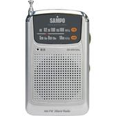 《鉦泰生活館》SAMPO聲寶 手提式收音機 AK-W910AL