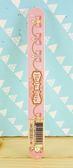 【震撼  】Hello Kitty 凱蒂貓KITTY 指甲銼刀粉蝴蝶結