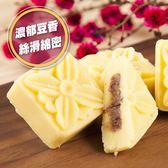 【吃浪食品】冰心綠豆糕(300g/15顆裝)