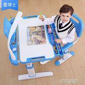 學習桌 兒童學習書桌可升降小孩桌子男女孩作業課桌椅組合套裝小學生家用 igo 第六空間
