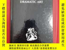二手書博民逛書店Shakespeare s罕見Dramatic Art: Col