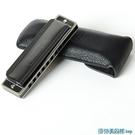 口琴 Huang黃牌107B布魯斯10孔樹脂口琴 黑色彩鋼演奏便攜練習初學進階 快速出貨