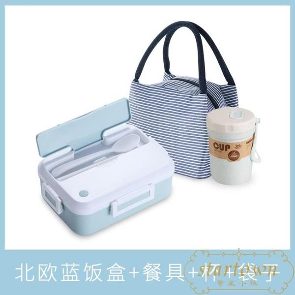 可加熱飯盒微波爐專用便當盒分格型塑料餐盒套裝帶蓋【繁星小鎮】