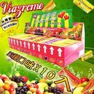 水果吧-綜合果味威尔柔(盒裝1ml×120入)