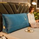 三角床頭靠枕 可拆洗床上大靠背臥室沙發雙人靠枕護腰軟包榻榻米【八折搶購】