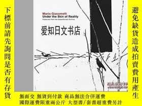 二手書博民逛書店【罕見】Mario Giacomelli: Under the Skin of RealityY175576