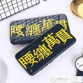 小米6玻璃手機殼創意個性小米mix2軟殼性冷淡風5x鏡面note3保護套 居優佳品
