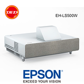 【附原廠安卓電視棒】 EPSON EpiqVision Ultra EH-LS500W 4K雷射投影大電視 白色 原廠公司貨